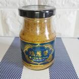 【業務スーパー】塩葱醤<エンツォンジャン>は塩レモンにごま油が香る調味料