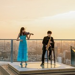 上野耕平(サックス)&荒井里桜(ヴァイオリン)が演奏を披露 フェンディと東京藝術大学がストリーミングイベントを開催