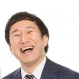 【祝・結婚!】ジョイマン池谷が結婚発表「笑い合いながら支えていく家庭を」