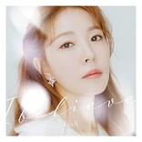 BoA、新シングル『I believe』リリース決定
