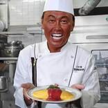 プロが教える卵料理の基本ワザ /たいめいけん茂出木シェフ直伝! 自宅で絶品オムライス
