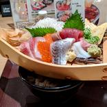 【コスパ良し】スシローの寿司居酒屋「杉玉」の舟盛り丼が豪快すぎた! これで税込990円はお得