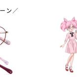 【美少女戦士セーラームーン×JINS】コラボアイテムの受注販売がスタート!