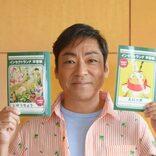 香川照之にムツゴロウさん、意外な東大卒有名人6選