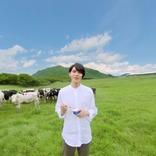 動画を見ながら食べると「牧場しぼり」がもっと美味しく!?「クロスモーダル現象」を活用したムービーが公開!