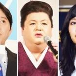 前田敦子、過度な取材に「危機感」 マツコ&有吉、芸能人の買い物写真に苦言「何で撮る!?」