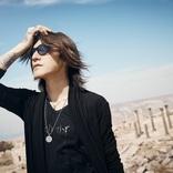 SUGIZO、ソロ初のライブアルバム『LIVE IN TOKYO』ジャケットアートワーク公開&自身初の配信ライブも決定