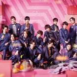 男劇団 青山表参道X、完全オリジナル密室劇に挑戦した舞台がテレビ初放送