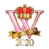 既に熱戦! 『女芸人No.1決定戦 THE W 2020』2回戦進出者を発表!