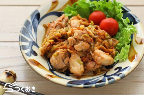 焼くだけ簡単な鶏もも肉レシピ☆おつまみ4