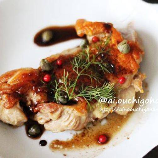 焼くだけ簡単な鶏もも肉レシピ☆おもてなし5