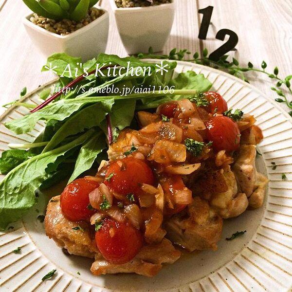焼くだけ簡単な鶏もも肉レシピ☆おもてなし7