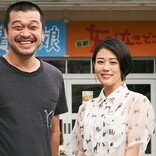 竹原ピストル&高畑充希、福島ドラマでW主演 古びた映画館が舞台