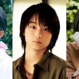 『恋する母たち』奥平大兼ら次世代若手俳優が息子役で出演 夫役には渋川清彦、矢作兼ら