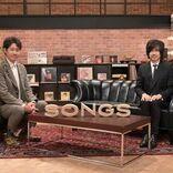 『SONGS』大泉洋と宮本浩次がスペシャル対談、怒濤の展開に!?