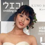 近藤千尋、夫・太田博久のほっぺにチュー! 結婚5周年を祝う