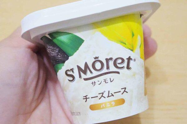 サンモレチーズムース