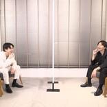 大倉忠義&成田凌、即答テストに挑戦! 『窮鼠はチーズの夢を見る』特番映像公開