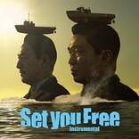 電気グルーヴ、「Set you Free」MV公開