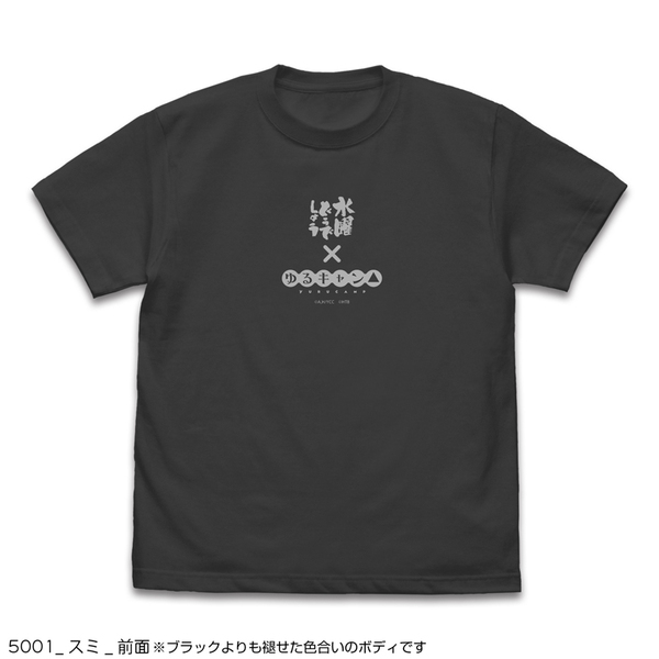 Tシャツ_前 (C)あfろ・芳文社/野外活動委員会