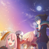 TVアニメ『ゆるキャン△』が北海道に上陸 ここをゆるキャンプ地とする。『水曜どうでしょう』との コラボグッズ復刻版も新たに発売決定