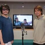 東地宏樹×浪川大輔、山岳映画の大作を吹き替えで放送「吹き替え文化の灯を」