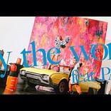 LiSA「play the world! feat.PABLO」配信リリース&MVが公開