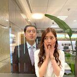 新木優子、小手伸也とのおふさげオフショットが話題「蟹江先生こわいよーww」