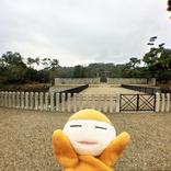 日本列島ゆるゆる古墳ハント(5)大阪府堺市の「仁徳天皇陵」と古墳カレー