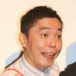 『爆笑問題カーボーイ』に生出演した伊集院光、太田光に翻弄され「田中さんってすげえな!」