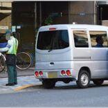 駐車違反ステッカーは貼られる前はギリセーフ?
