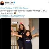 マライア・キャリーは「投票の女王」9歳の娘と投票の大切さ訴える