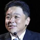 伊集院光、『爆笑問題カーボーイ』を回顧「太田光という人と話すのは…」