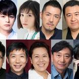瀬戸康史、松岡茉優、吉原光夫、小手伸也ら出演、ニール・サイモンの戯曲『23階の笑い』を三谷幸喜が演出