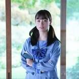 橋本環奈「ルパンの娘」続編出演決定に期待の声