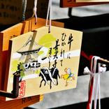 【2020年開運】長野県のパワースポット3選!極楽往生、交通安全、心願成就