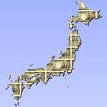 エリア別「平均貯蓄」ランキング、東京・沖縄で1,000万円以上の差が……!