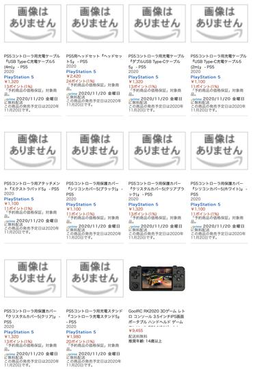 スクリーンショット2020-09-1010.34.00