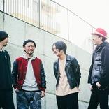 ガガガSP、最新アルバムより「もうええ!!はよせえ!!」のMVを公開 有観客ライブの開催も決定