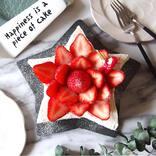 インスタ映えお菓子の作り方!簡単で可愛いプレゼントにも喜ばれるレシピを紹介♪