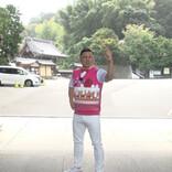 ヒルナンデス!×イッテQのコラボ旅に宮川大輔が参加! 鎌倉で陣内、春日と能に挑戦