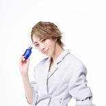 元宝塚男役スター美弥るりか、美容液「WASSER(バッサ)」イメージモデルに就任