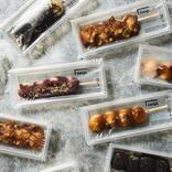 大切な人を喜ばせたい、東京で買える素敵なお菓子の手土産6選