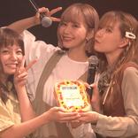 9nine、記念日にオンラインでのスペシャルイベントを開催 村田寛奈作の新曲『帰るべき場所』も披露