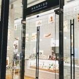 限定ソフトとパフェがある!仙台銘菓・萩の月の新ブランド「HONMIDO(本実堂)」虎ノ門ヒルズにオープン!