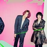 [Alexandros]、新曲「Beast」が綾野剛×北川景子映画『ドクター・デスの遺産-BLACK FILE-』主題歌に