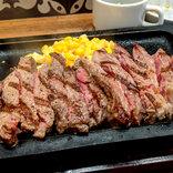 「いきなり! ステーキ」に強力なライバル出現!? パンチョ系列の『ステーキロッヂ』が侮れないッ!!