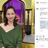 河北麻友子、親友の桐谷美玲とのUSJの楽しみ方を公開!