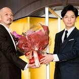 生田斗真、『俺の話は長い』脚本・金子茂樹氏を祝福 続編にも期待