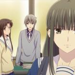 TVアニメ『フルーツバスケット』2nd season、第24話の先行場面カットを公開